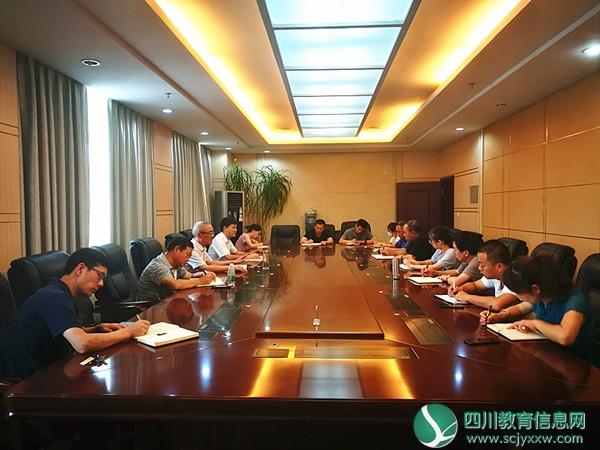 内江师范学院召开新冠肺炎疫情防控工作领导小组暑期第三次会议