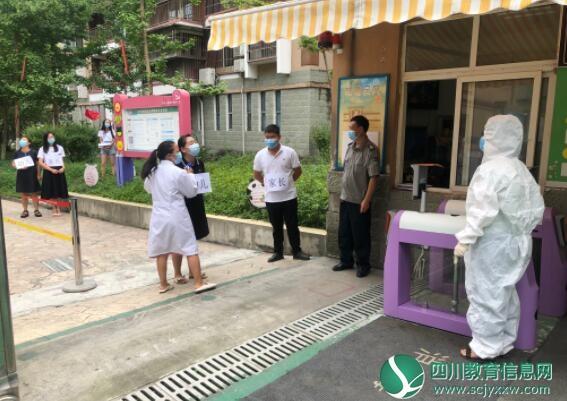 汶川县第二幼儿园开展《2021秋季学期常态化疫情防控工作》培训与新冠疫情防控演练活动