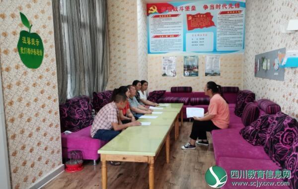汶川一幼开展开学前食堂从业人员培训