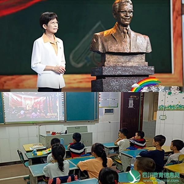 """苍溪县岳东小学师生对""""开学第一课""""反响热烈"""
