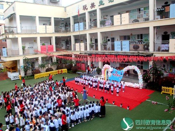 """安居一幼举行2021年秋季""""党恩润童心 师恩伴成长""""开学典礼"""