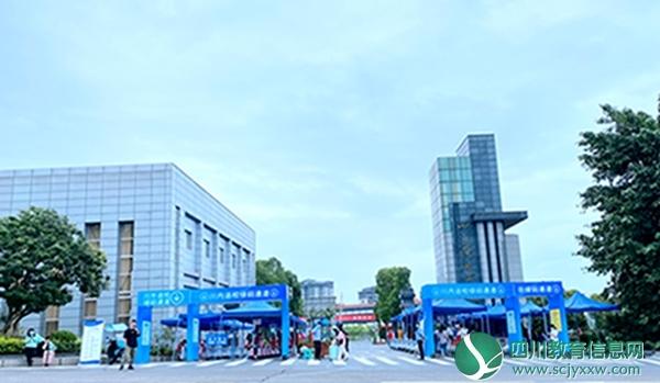 四川三河职业学院2021级新生报到工作圆满完成