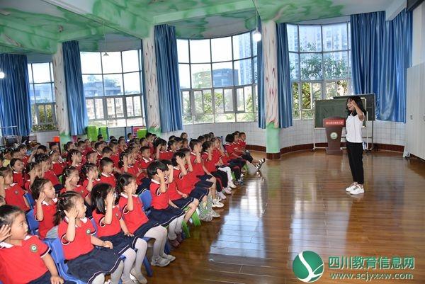 叙永县叙永镇东城幼儿园开展普通话推广周、经典诵读活动