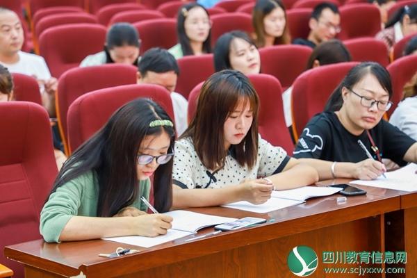 汶川县第一小学校召开2021年秋季班主任工作会