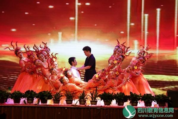 四川三河职业学院开展多元化活动庆祝第37个教师节