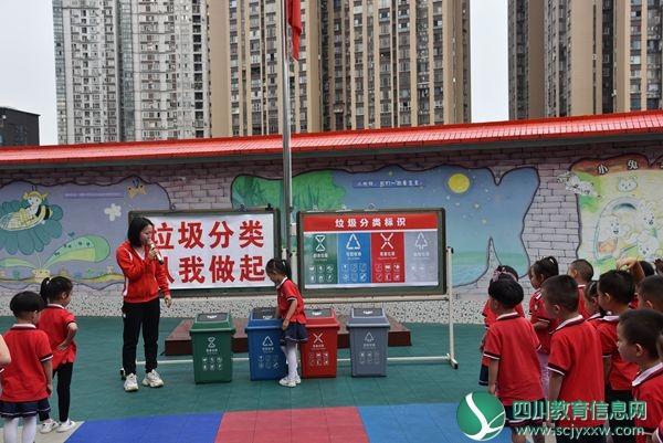 """叙永县叙永镇东城幼儿园开展""""垃圾分类,从我做起""""环保教育活动"""