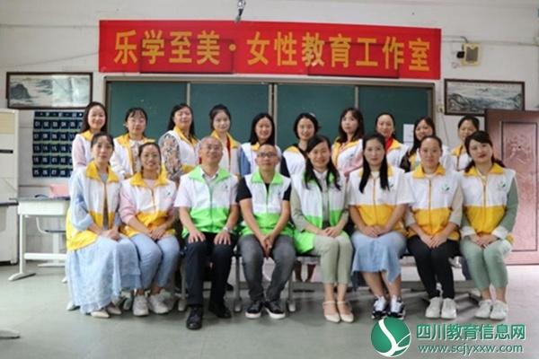 乐至县多举措开展特色社区教育