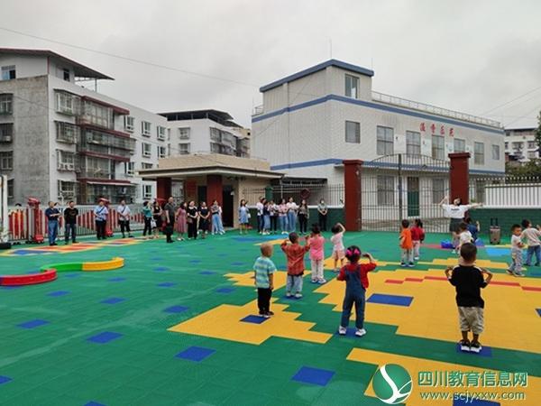 乐至县幼儿园到劳动镇中心幼儿园开展城乡结对帮扶活动