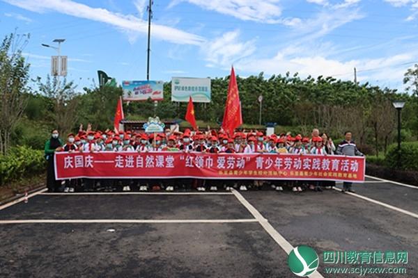 乐至县城东小学5年级全体师生开展秋日社会实践活动
