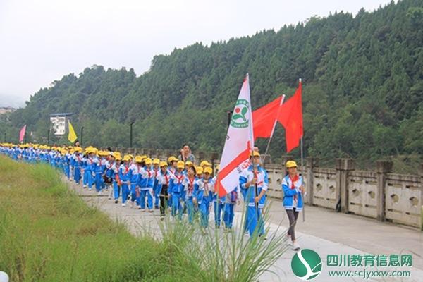 苍溪县歧坪小学举行远足拉练、喜迎国庆活动