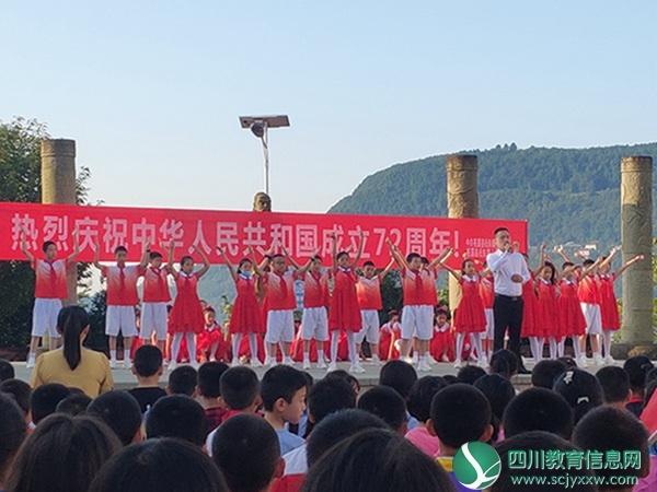 苍溪县岳东小学牵手岳东镇政府机关开展国庆系列活动