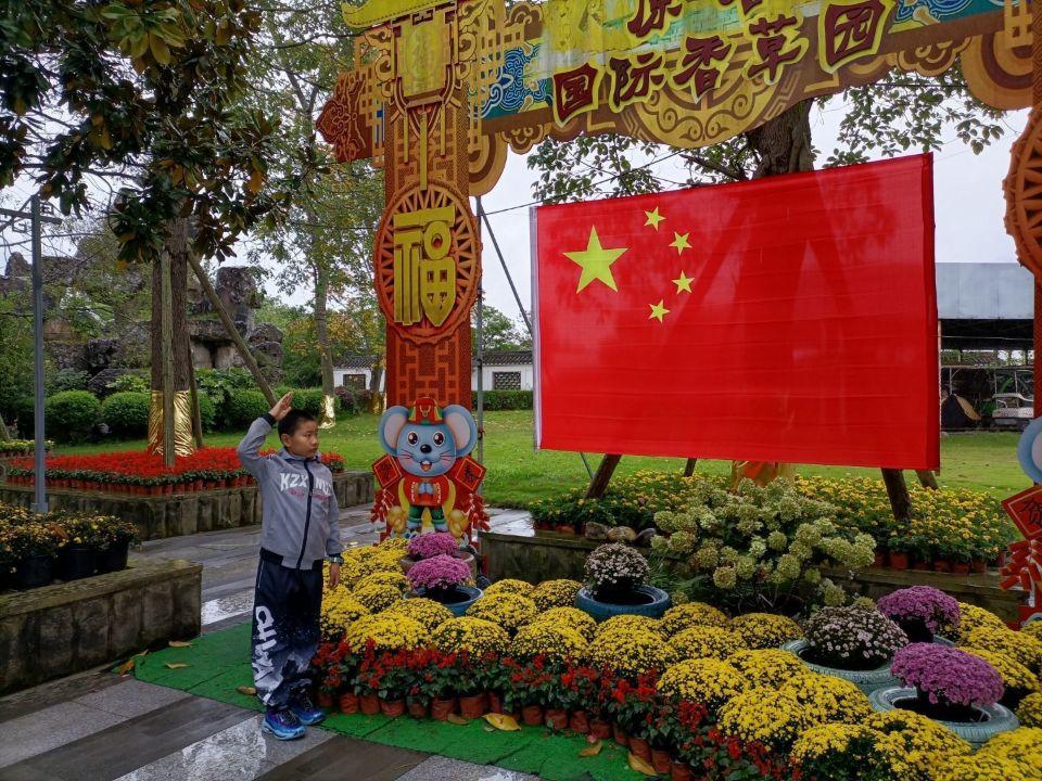 """游仙区朝阳学校2021年国庆""""爱国主义教育""""活动纪实"""
