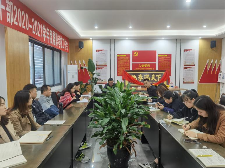 凝心聚力  拓展未来——游仙区东原小学召开一年级组教师会